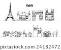 유럽 거리 선화 24182472