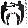 businessman bow each other with fighting shadow 24183227