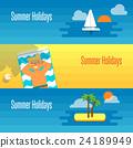 ฤดูร้อน,หน้าร้อน,แดดร้อน 24189949