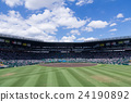 Blue sky and Hanshin Koshien stadium 24190892
