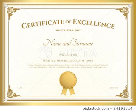 Certificate Of Appreciation Template - Stock Illustration