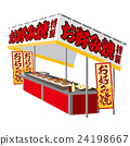 stall, food, vector 24198667