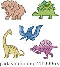 공룡 04 24199965