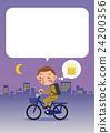 自行車 腳踏車 商務人士 24200356