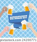 Oktoberfest with blue background pattern 24200771
