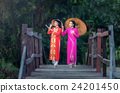 Portrait of Vietnamese girl traditional dress 24201450