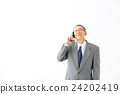 company employee, white background, office worker 24202419