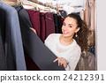 breeches, woman, pants 24212391