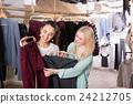 women, pants, smiling 24212705