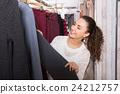 shopper, happy, brunette 24212757