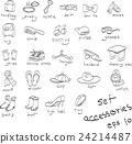 hand drawn set of accessories, doodles 24214487