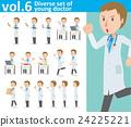 穿著白色西裝的年輕男醫生vol.6(設置各種面部表情和姿勢的插圖) 24225221