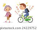 自行车 脚踏车 老人 24229752