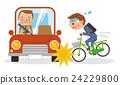 自行車 腳踏車 碰撞 24229800