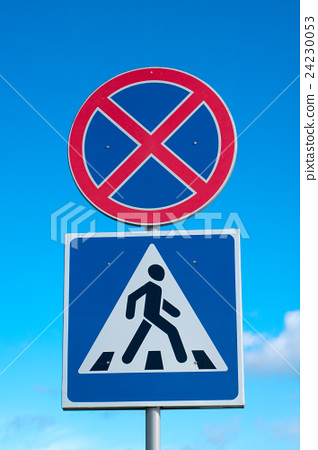 road sign stop forbidden and pedestrians 24230053