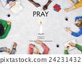 Pray Religion Spiritual Worship Spirituality Concept 24231432