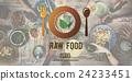 食物 食品 美食家 24233451