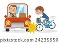 自行車 腳踏車 男人 24239950