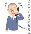 ชายชราผู้ที่โทรมาก็ต้องประหลาดใจ 24244635