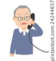 ชายชราผู้ที่โทรมาก็ต้องประหลาดใจ 24244637