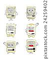 復古個人電腦,舊Mac,集成個人電腦 24259402