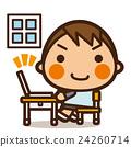 小學生 男人 男生 24260714