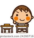 小学生 男人 男孩 24260716