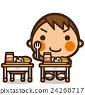 小學學生 小學生 男人 24260717