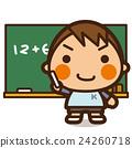 小學生 男人 男生 24260718