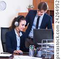 two happy help line operators 24264952