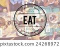 diet, eat, eating 24268972