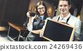Barista Staff Working Coffee Shop Concept 24269436