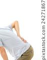 背痛圖像·高級男性 24271867