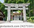 ศาลโชกุนโชกุนพาเลซ 24273301