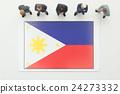 ธงฟิลิปปินส์ 24273332