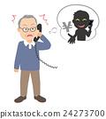โอนการฉ้อโกงและคุณปู่ 24273700