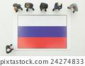 ธงรัสเซีย 24274833