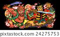 네부타 축제 - 검정 배경 24275753