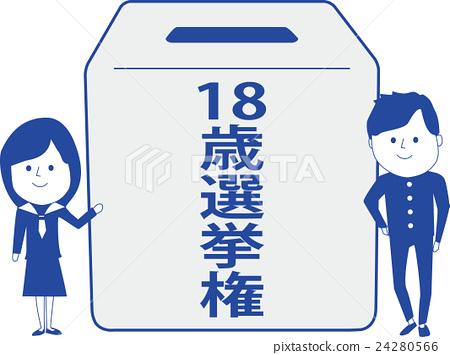 Student election _ Illustration 24280566