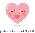caring, thoughtful, thoughtfulness 24289136