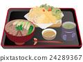 天婦羅 矢量 套餐 24289367