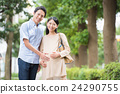 임산부와 남편 24290755