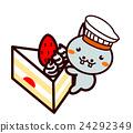 蛋糕 脆饼 草莓 24292349