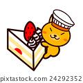 케이크와 동물 시리즈 24292352