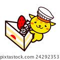 蛋糕 脆饼 草莓 24292353