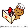 蛋糕 脆饼 草莓 24292354