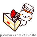 เค้ก,ชอร์ทเค้ก,สตรอเบอร์รี่ 24292361
