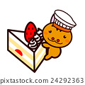蛋糕 脆饼 草莓 24292363