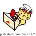 เค้ก,ชอร์ทเค้ก,สตรอเบอร์รี่ 24292375