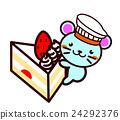 เค้ก,ชอร์ทเค้ก,สตรอเบอร์รี่ 24292376
